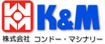 柳川エリアの大型ミシン・竹炭粉末・工作加工製造メーカー|近藤マシナリー